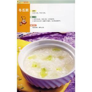 蔬菜油条粥