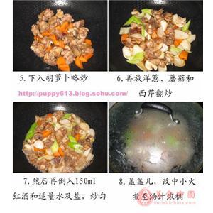 洋葱蘑菇红烩鸡