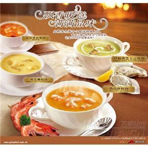 鸡茸土豆球汤