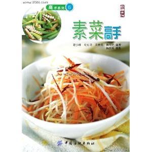 香菇豆苗萝卜汤