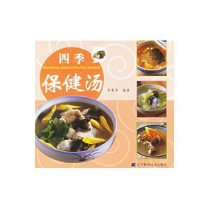 粟子芥菜冬菇汤
