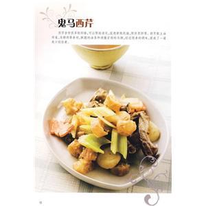 菜椒滑猪舌