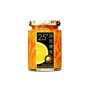 柑橘总汇果酱
