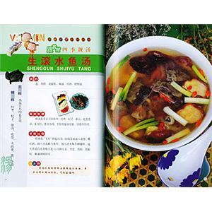 凉瓜酸菜瘦肉汤