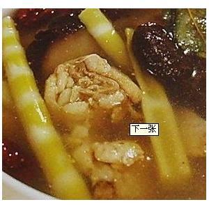 嫩笋炖三黄鸡