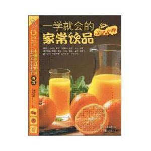 芦笋胡萝卜汁