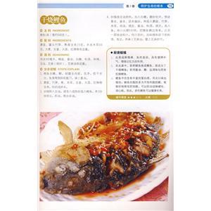 腐竹鳖肉煲