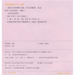牛肉玉兰片水饺