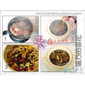 黑豆牛尾汤