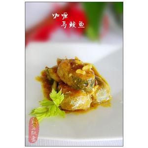 咖喱马鲛鱼