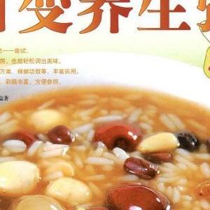 松子仁糯米粥