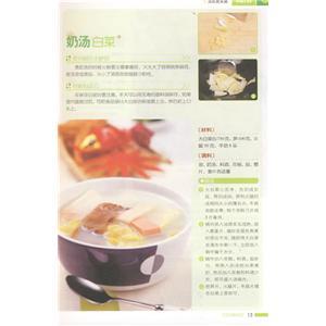 莲藕红豆牛腱汤