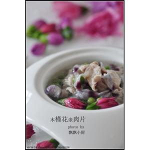 木槿花汆肉片