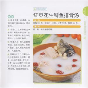 苦瓜酸菜脊骨汤