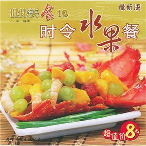 绿茶杏仁汤