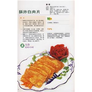 芦笋拌皮皮虾