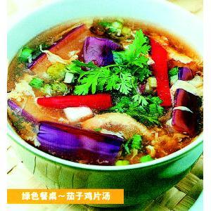 茄子鸡片汤