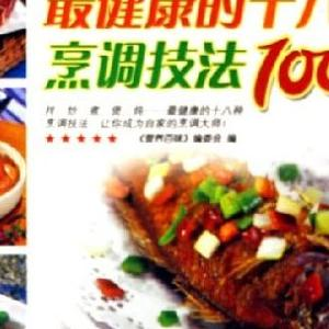 雪菜炖黄豆肘子肉