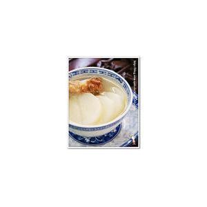 火腿荔芋煲