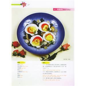 煎小明虾色拉