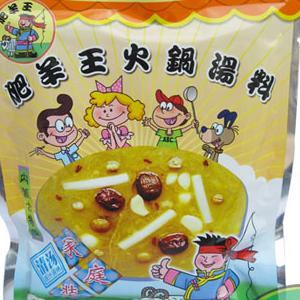 清汤火锅(二)