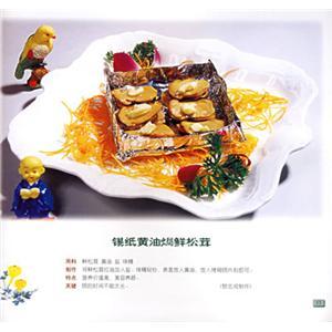 红油翡翠鸡