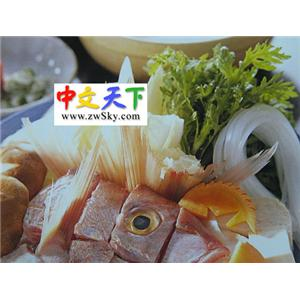 豆腐鲷鱼汤