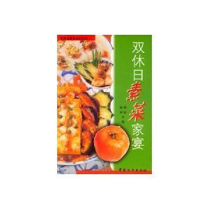 双白炒虾仁