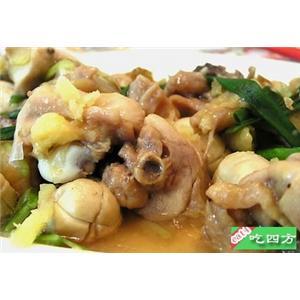 百花蒸蘑菇
