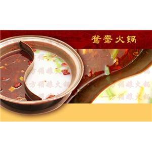 麻辣牛肉汤