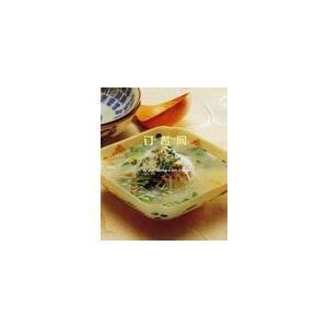 香菇萝卜汤