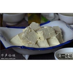 竹荪虾仁扒豆腐