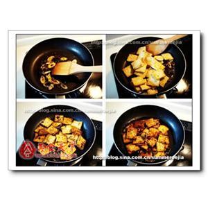 咸化豆腐卷