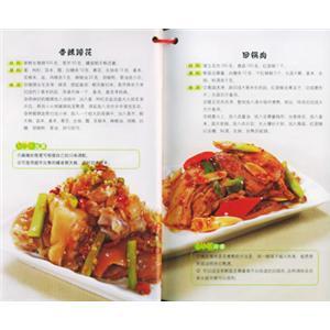 尖椒笋炒肫肝