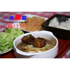 白菜豆腐炖肉