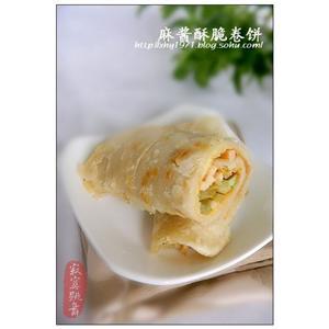 麻酱酥脆卷饼