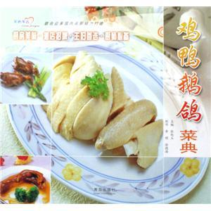 菠萝鸡片海参