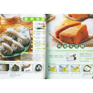 韭黄灌汤饺