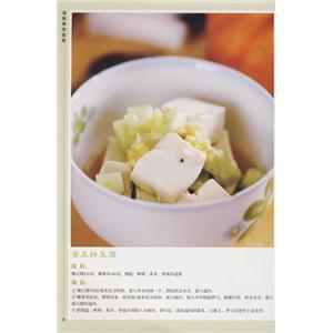 虾米烧茭白
