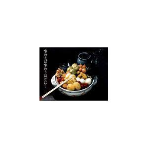 清汤白鲢鱼肉丸子