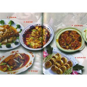煎花生豆腐饼