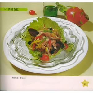 贝壳面配番茄尖椒汁