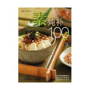 黄耳鱼片汤