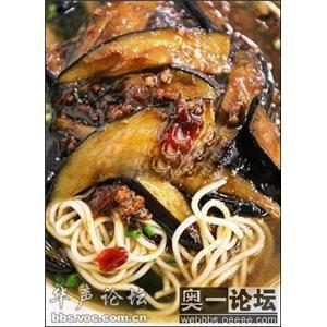 榨菜肉末茄子粒