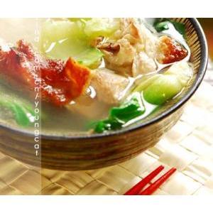 莲藕鸭架汤