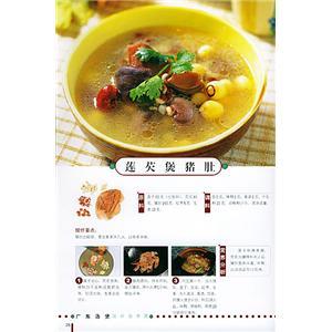 首乌天麻龟肉汤