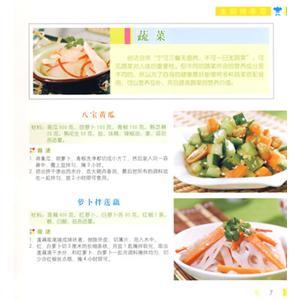 熟地淮山瘦肉汤