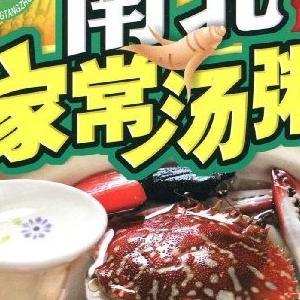 竹荪莲子丝瓜汤