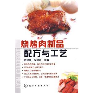 杭州油淋鸡