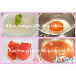 西红柿梨汁